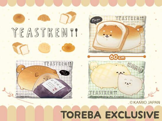 パンのようなかわいいキャラ「いーすとけん。」のグッズが「トレバ」に登場!