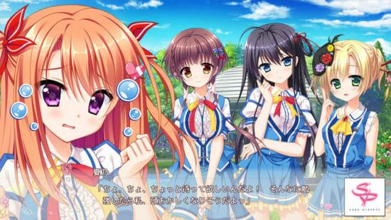 お嬢様学園が舞台の恋愛ゲーム「フローラル・フローラブ」がGoogle Playで配信開始!