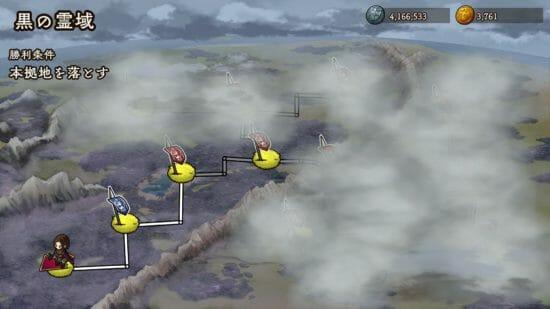 「アンクラウン」アップデートで新エリア「黒の霊域」や新戦場「大平野」を追加!