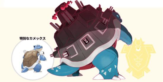 「ポケモン剣盾」エキスパンションパス配信までのカウントダウン!フシギバナとカメックスがキョダイマックスして登場!