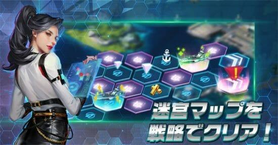 「放置艦隊」夏の特別イベント開催が6月16日より順次スタート!