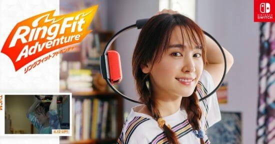Switch「リングフィット アドベンチャー」が 国内累計販売本数100万本を突破!
