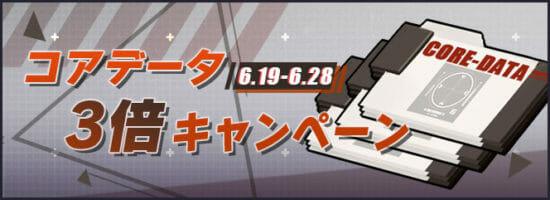 「アズールレーン」限定イベント「戦士の特別訓練」が復刻開催中!
