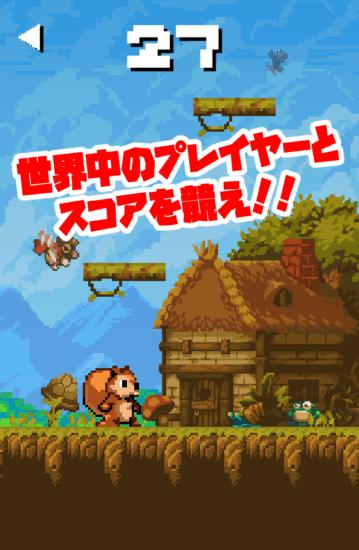 片手で遊べる暇つぶしゲーム「登って GO」がGoogle Playで配信開始!