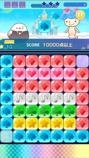 スマホ向けパズルゲーム「くるぽん ポルク王子とくるぽん王国」大型アップデートで手軽に楽しめる「ほのぼのストーリーモード」が追加!