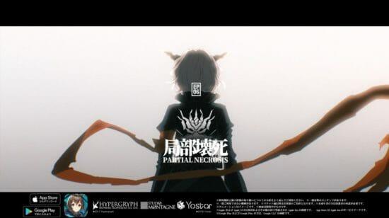 「アークナイツ」第六章「局部壊死」開始を記念したアニメPVを公開!