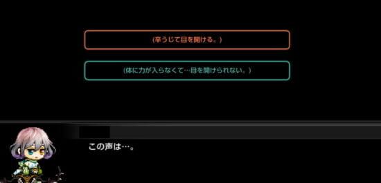「メイプルM」ダンジョンの「ネオトウキョウ」に新章が追加!