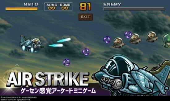 放置系RPG「メタルスラッグインフィニティ」に新PVEコンテンツ「ワールドボス」が登場!