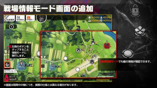 「ドルフロ」ゲームがより遊びやすくなるアップデートについて先行公開!
