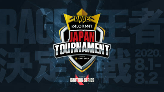 賞金総額500万円!「RAGE VALORANT JAPAN TOURNAMENT Powered by GALLERIA」開催!