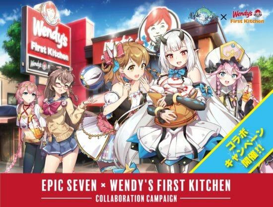 「エピックセブン」×「ウェンディーズ・ファーストキッチン」コラボキャンペーン開催中!