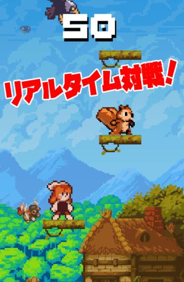 手軽に遊べるカジュアルゲーム「登って GO! オンライン対戦 ジャンプゲーム」配信開始!