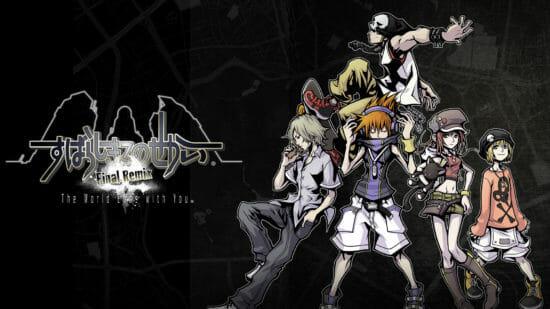 Switchセール情報!名作RPG「すばらしきこのせかい -Final Remix-」が50%オフなど