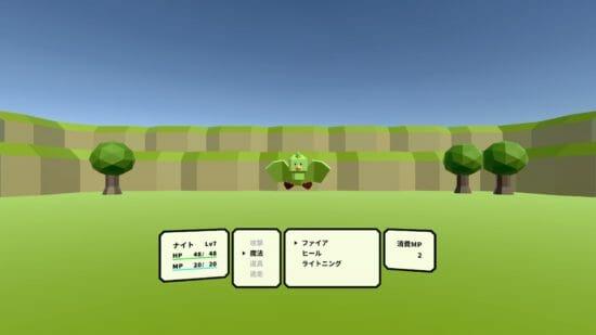 VR RPG「ナイトオブクイーン」がOculus Questでプレイ可能に!