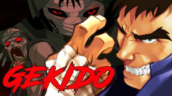 Switchセール情報!格闘アクション「GEKIDO」が50%オフなど