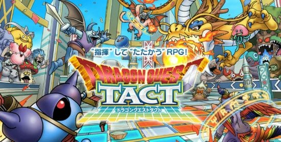 シリーズ最新作「ドラゴンクエストタクト」サービス開始!