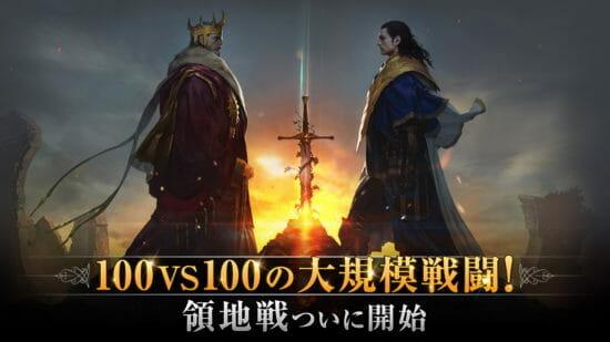 スマホMMORPG「トラハ」に水着スキンが登場!