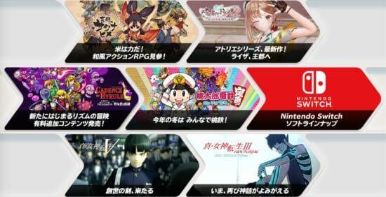 桃鉄新作やメガテンVも!「Nintendo Direct mini」でSwitch向けソフト最新情報を公開!