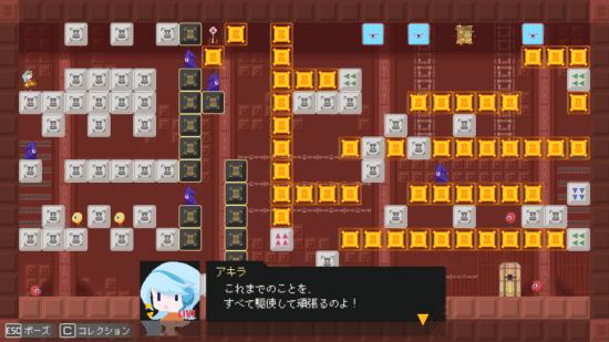 考古学者が主人公のアクションパズルゲーム「チャカ王の迷宮」がSteamに登場!