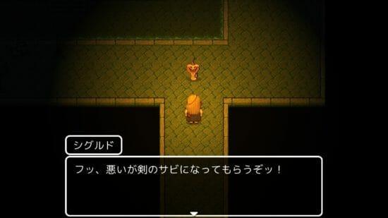勇者さまは名探偵!?脱出ゲーム「名探偵ゆうしゃ2 ~呪われた王都~」がアプリストアで配信開始