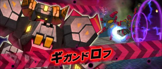 オンラインロボアクションRPG「鋼鉄戦記C21」夏の大型アップデートで「強襲レイドバトル」が登場!