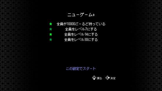 伝説的レトロRPG「星をみるひと」がSwitchで7月30日発売決定!