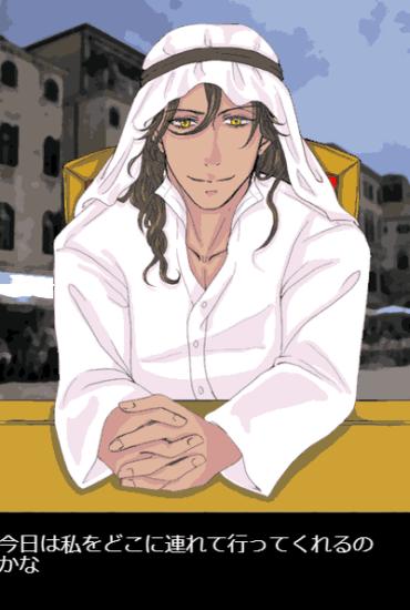 石油王の玉の輿を狙う恋愛ノベル「石油王と遊びたい!」が7月25日リリース!