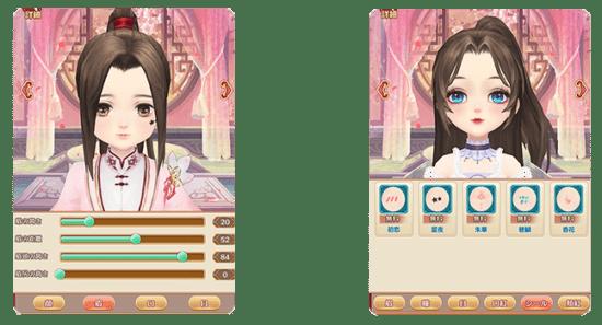「謀りの姫:Pocket」大型アップデートで新機能「皇子キャラメイク」を解放!