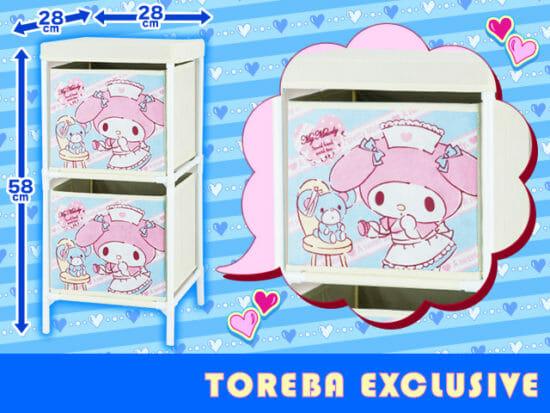 「トレバ」にサンリオの人気キャラクターがデザインされた収納ボックスが登場!