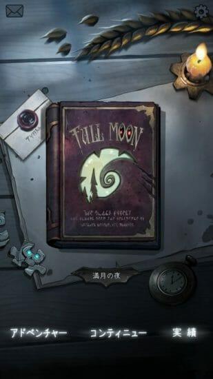デッキビルド系カードゲーム「満月の夜~Night of Full Moon」新イベント「収穫の祈り」を発表!