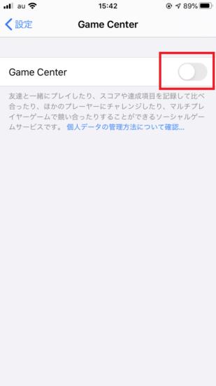 【絶望のダンジョン】iOSでゲームが起動しない場合の対応方法