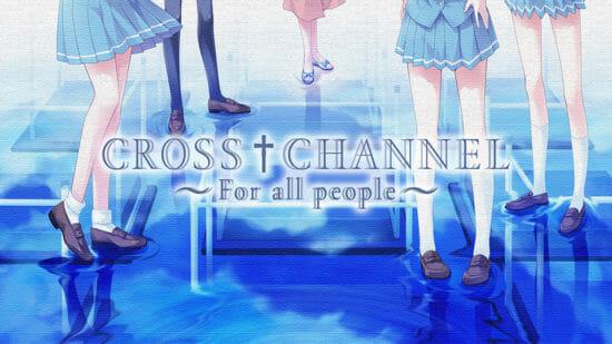 不朽の名作!学園青春アドベンチャー「CROSS†CHANNEL」がNintendo Switchで配信決定!