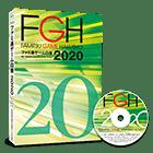 「ファミ通ゲーム白書2020」のキャンペーン価格は8月7日まで!