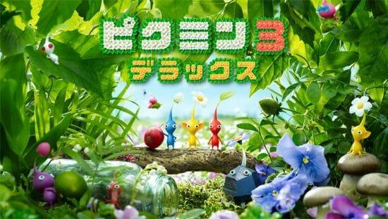 任天堂、「ピクミン3 デラックス」をNintendo Switchで10月30日発売!