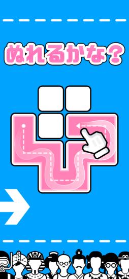 対戦が熱いパズルゲーム「一筆書きバトル」がアプリストアで配信開始!