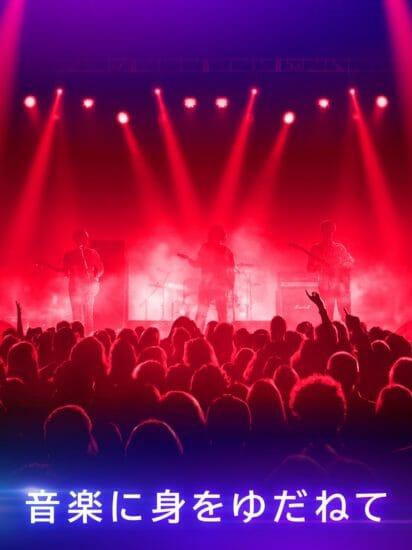 東京のライブハウスイベントをスマホで体感できるリズムゲーム「Tokyo Indie Music」が配信開始!
