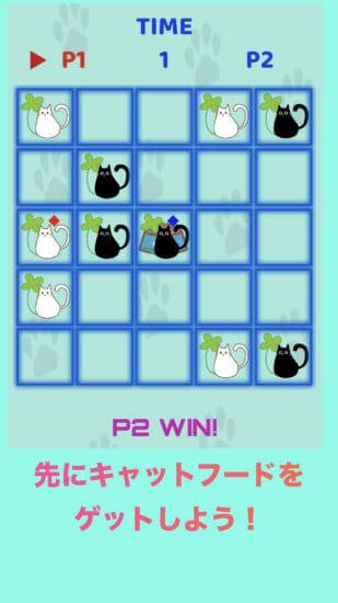 ネコがかわいいシンプルなボードゲーム「センターキャット」がアプリストアで配信開始!