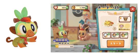 「Pokémon Café Mix」が全世界累計500万DL突破、記念プレゼントも配布決定!