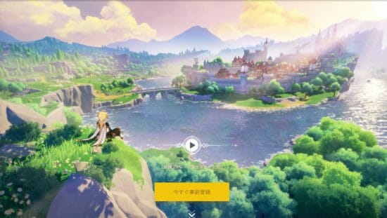 オープンワールドアクションRPG「原神」が9月28日に正式リリースへ