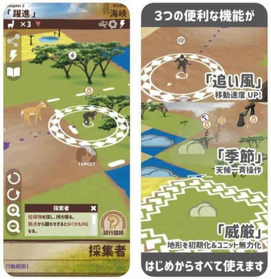 アプリ「ダンガンロンパ 希望の学園と絶望の高校生」が980円セール!