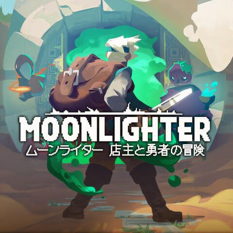 PS Storeにて「二ノ国Ⅱ レヴァナントキングダム」が80%オフ!
