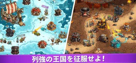 iOSアプリ「7デイズ : スポンサー」が250円セール!