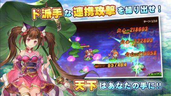 全世界3000万DL突破の「三国志名将伝」が今冬、日本上陸!