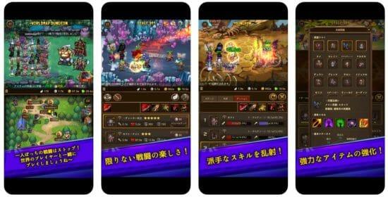 アプリセール情報!ニャンコRPG「キャットクエスト」が120円セール!