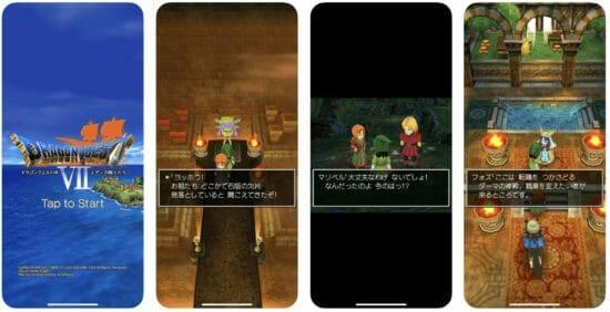 アプリ版「ドラクエ7」が1,220円セール!