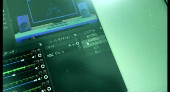 現役ゲームライターによるYouTube番組が原作のホラーゲーム「第12動画欠番」配信開始!