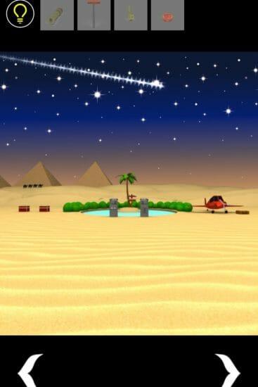 アラビアンナイト(Arabian Nights) 攻略 その3(流れ星の装置~ボタン入手まで)