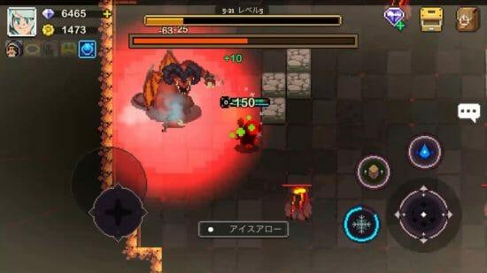 【絶望のダンジョン】灼熱の岩窟ボス「悪魔領主ドムンク」の攻略法