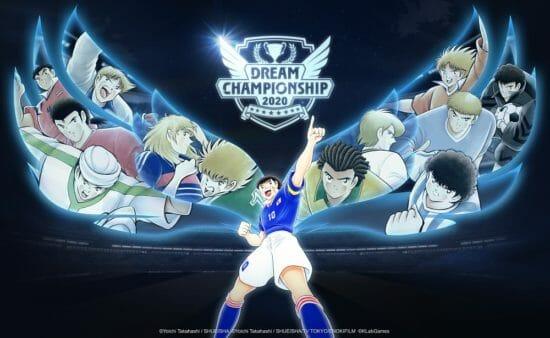 「キャプテン翼 ~たたかえドリームチーム~」世界大会が9月25日よりオンラインで開催決定!