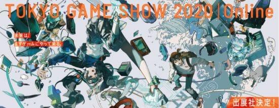 「東京ゲームショウ2020 オンライン」公式サイトがオープン!